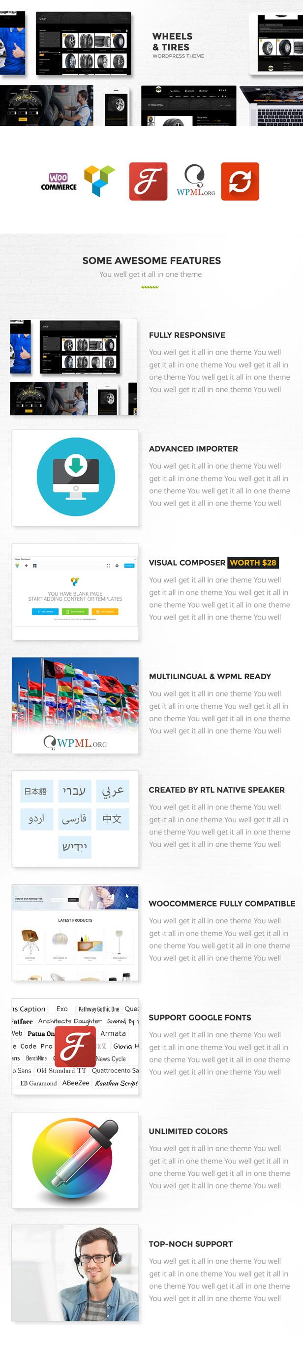 Wheels & Tires - WordPress Theme